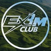 Ex3m.club | Оператор активного отдыха