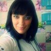 Мария Марагимова