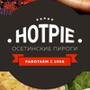 Осетинские пироги - Hot Pie
