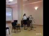 одинокий пастух_флейта_выступление_19.02.2017г.