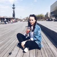 Альбина Садекова