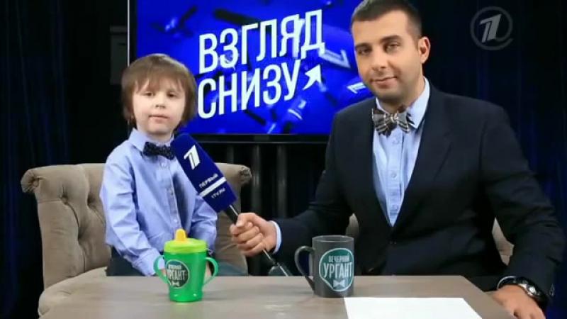 Поздравление с 8 марта Взгляд снизу Саша Булатов