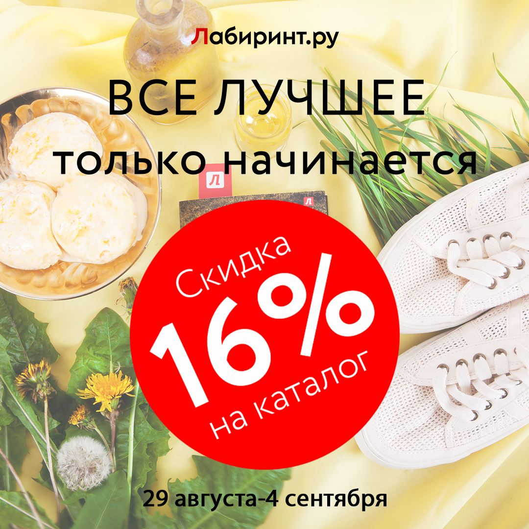 https://pp.vk.me/c636822/v636822895/240db/WudVs8by58A.jpg