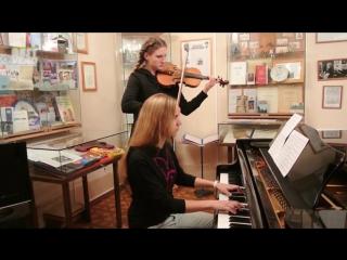 Сектор Газа -Лирика (скрипка + пианино)