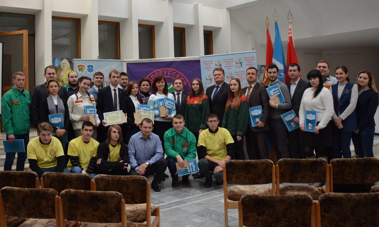 Состоялась торжественная церемония закрытия третьего трудового семестра «Лето-2016»