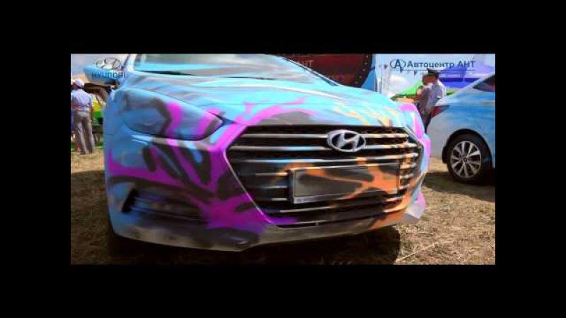 Автоцентр АНТ официальный дилер Hyundai стал участником агрофорума День сибирского поля 2015