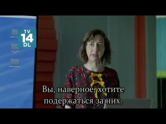 Последний человек на Земле (The Last Man on Earth) - 3 сезон 13 серия | ПРОМО субтитры | WiFilm.ru