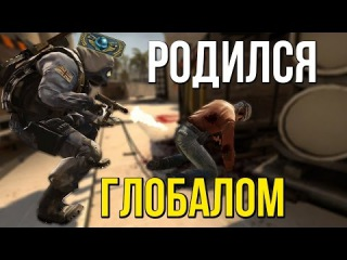 Когда кс го будет free to play where can i buy stamps