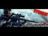 Стрим в честь 300 подписчиков  Sniper Warrior 2