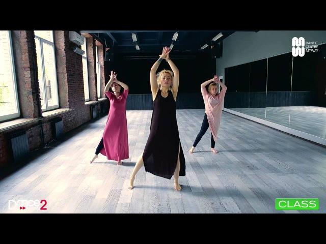 Dance2sense: Teaser - Yesenin - Puskay ty vipita drugim - Tata Taraniuk