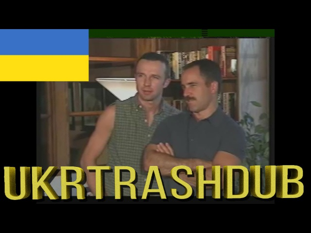 Boy Band Catalina Ukrainian Version [UkrTrashDub]
