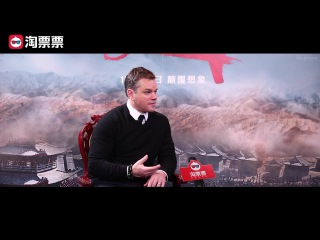 [1080P] 161213 Matt Damon Comments on Lu Han's Acting Skills in The Great Wall