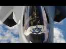 Превосходство ВВС Израиля / F-35I Адир истребитель 21 века