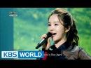 Song Sohee - Love And Seasons   송소희 - 사랑과 계절 [Immortal Songs 2]