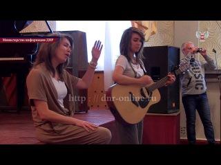 Российские музыканты выступили в Углегорске