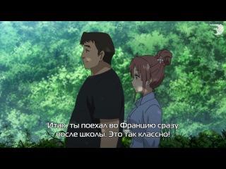 Sakura Quest 8 серия русские субтитры Risens Team / Квест Сакуры 08 эпизод