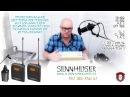 Радиосистема Sennheiser EW 100 ENG G3 Подробное знакомство и unboxing видео и фото