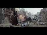 Изгой-один Звёздные Войны. Истории  четвёртый трейлер (16+)