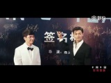 Superstar and Ordinary People (Part 1) - Trailer 2 《综艺小白和三栖巨腕》 上部 预告片2