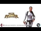 Lara Croft - Tomb Raider The Cradle Of Life #08 Alan Silvestri - Flower Pagoda Battle