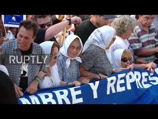 Аргентина: Матери Плаза де Майо стартует 24-часовой марш.