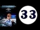 Пятницкий. Глава вторая 33 серия (2012 год) (русский сериал)