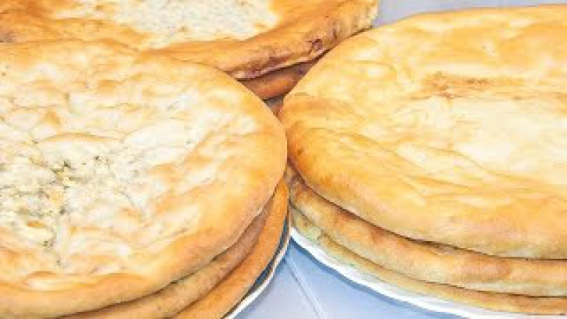 Осетинские пироги, 3 вида начинки рецепт теста!