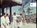 1950s 1960s North Korea Kaesong Archery Colour Home Movie