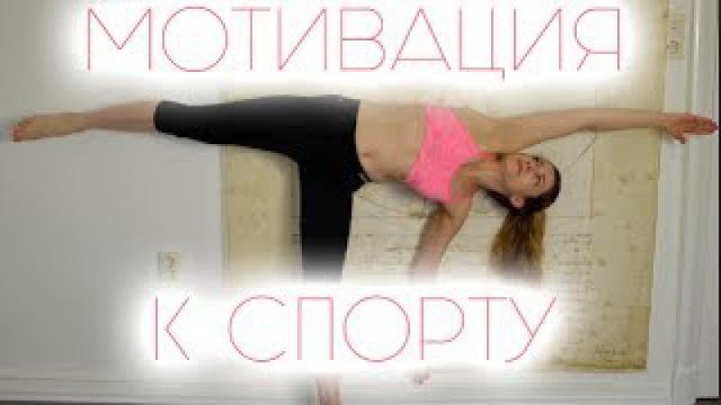 Мотивация к спорту.Простой путь к здоровью.Похудеть правильно||APIUM||