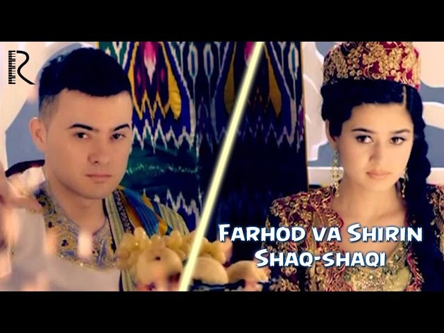 Farhod va Shirin - Shaq-shaqi | Фарход ва Ширин - Шак-шаки