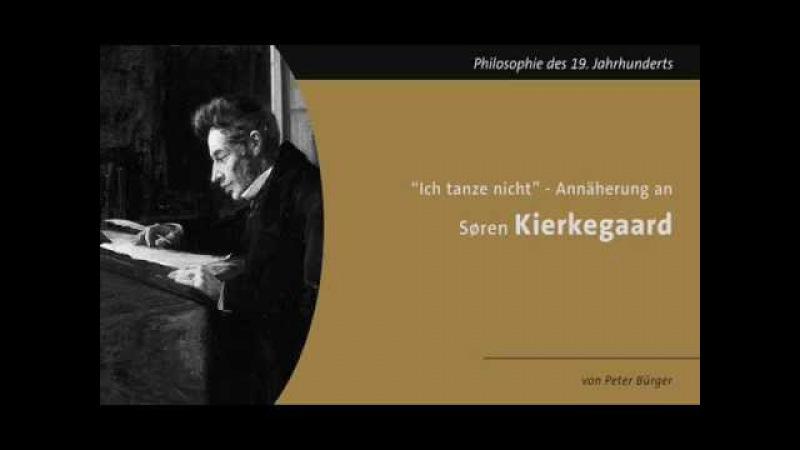 Ich tanze nicht - Annäherungen an Søren Kierkegaard