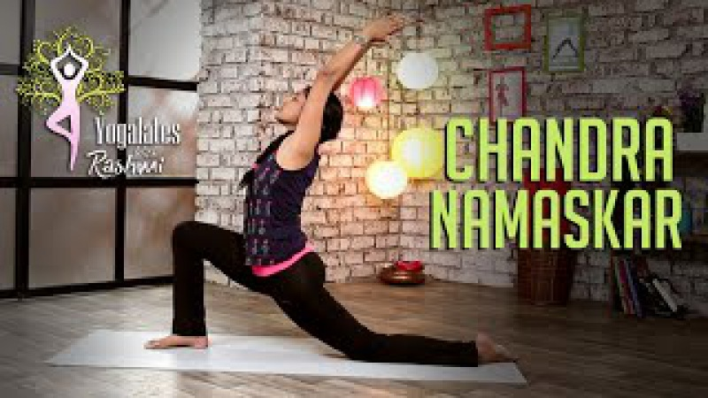Chandra Namaskar - Step By Step | Moon Salutation | Yogalates With Rashmi Ramesh | Mind Body Soul