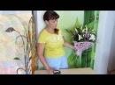 Два Букета из лилий и хризантемы. Флористика для начинающих.