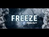 Apache FREEZE - Отзывы посетителей BLACK JI