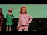26 ноября Fashion-показ