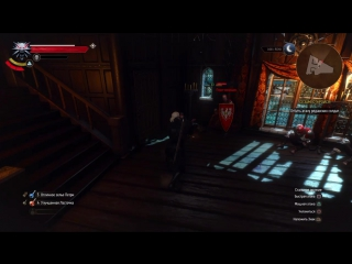 Let`s Play Ведьмак 3 Каменные Сердца (часть 13)