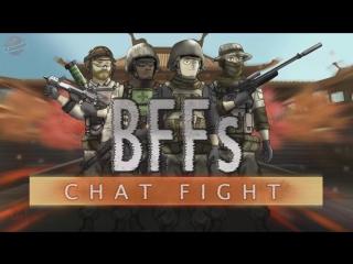 Друзья по Battlefield - Битва в чате (14 серия) [6 сезон]