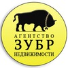 Агентство недвижимости ЗУБР - Санкт-Петербург