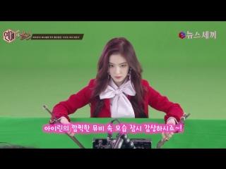 170207 Red Velvet @ Rookie MV Behind the Scene