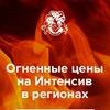 Бизнес Молодость Иваново |Иваново БМ