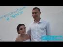 Отзыв о шоу группе SKY73 от Марии и Вячеслава Егорушкиных 16 07 2016