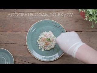 Салат оливье из морепродуктов