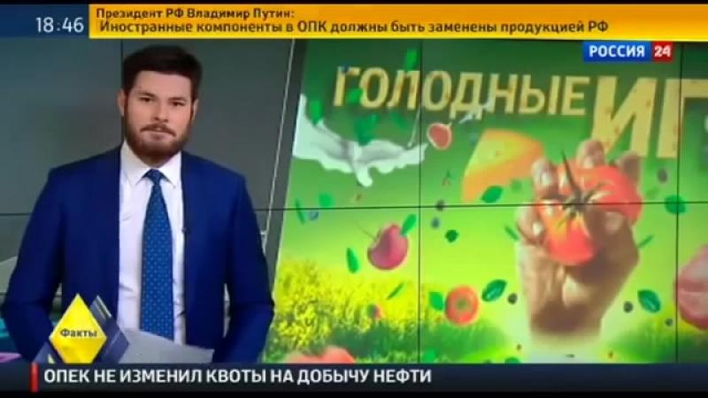 """Голодные игры׃ как Лукашенко стал """"королем"""" мидий и креветок"""