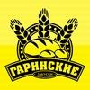 """""""ГАРИНСКИЕ"""" ЗАКУСКИ К ПИВУ В НОВОСИБИРСКЕ"""