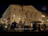 Мата Хари (2016) — Трейлер (сезон 1) — КиноПоиск