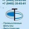 ТЭКО-ФИЛЬТР промышленная водоподготовка фильтры