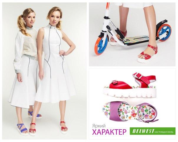 Скупка брендовой обуви