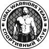 ММА, Бокс, BJJ, Тайский бокс в Екатеринбурге