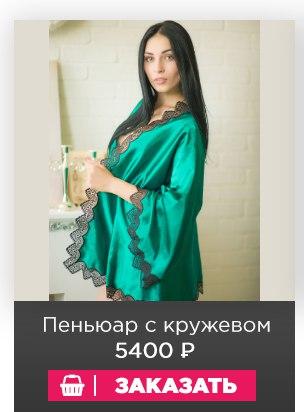 91fc8ec9e6956 tiora-shop.ru/tovar/halat-zhenskij-dlinnyj/ ...