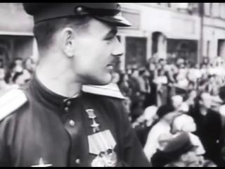 Леонид Утёсов. «Дорога на Берлин»